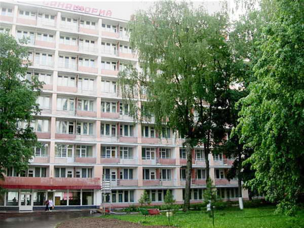 Калужские санатории